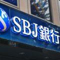新韓銀行、韓国初のビットコイン送金サービス来月開始か