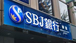 shinhan_bank