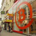 ウィーンに初のビットコイン銀行が登場