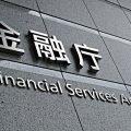仮想通貨関連法4月1日に施行