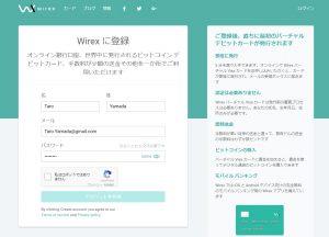 wirex03-1