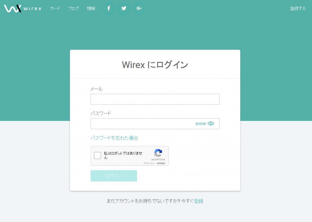 wirex05-1