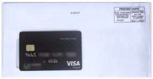 wirex09-2wirexcard-visanew
