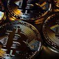 ビットコインは4000ドル近くまで上昇するだろう – ゴールドマンサックス