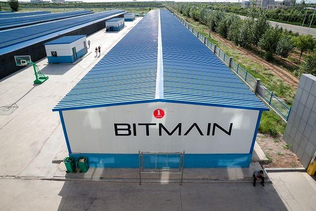 BITMAINマイニング工場の外観