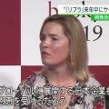 リブラの来年中のサービス開始目指す、NHKが報道